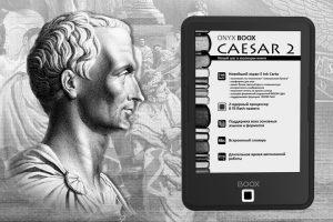Ридер Onyx Boox Caesar 2 оснащён экраном E Ink Carta и подсветкой»