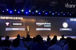 В Китае вышел ридер Kindle X MiGu с доступом к двум книжным интернет-магазинам»